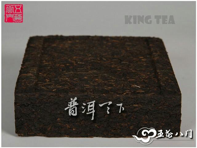 Free Shipping 2014 ChenSheng MeiDian Big Tree Zhuan Brick 1000g YunNan MengHai Organic Pu'er Ripe Tea Cooked Shou Cha Weight Loss Slim Beauty