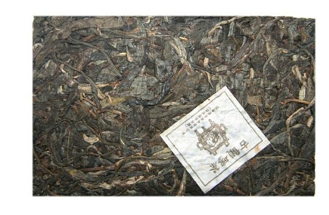 Free Shipping 2011 ChenSheng FuYuanChangHao GuYun Zhuan Brick 250g YunNan MengHai Organic Pu'er Raw Tea Sheng Cha Weight Loss Slim Beauty
