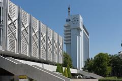 Tashkent, commercial centre