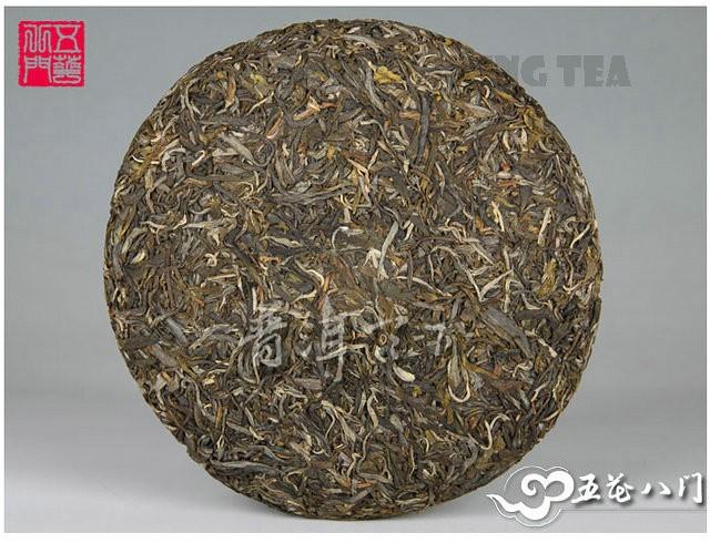 Free Shipping 2012 ChenSheng Beeng Cake Bing ZhenMingQingBing 400g YunNan MengHai Organic Pu'er Raw Tea Sheng Cha Weight Loss Slim Beauty