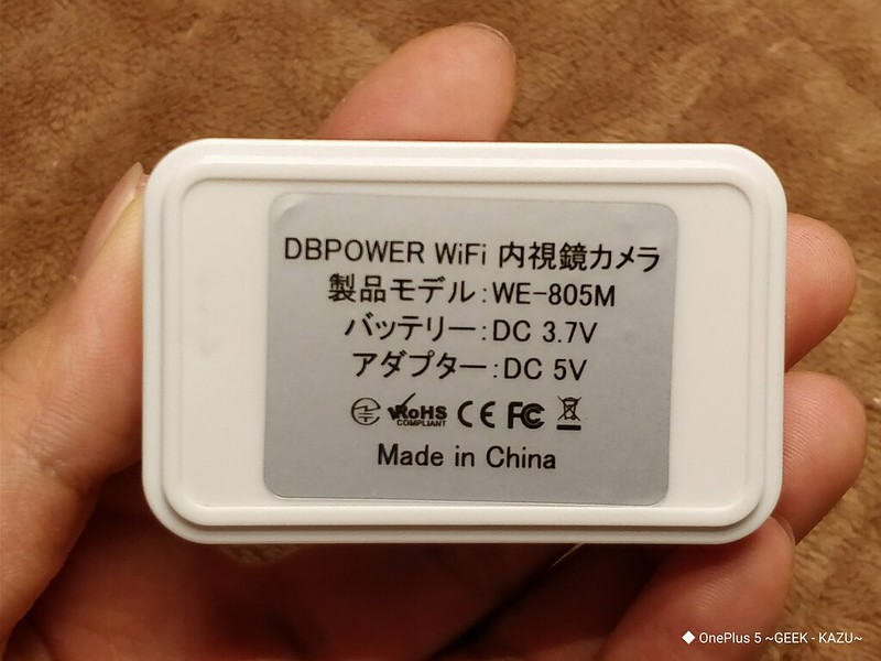 DB POWER WIFI USB 内視鏡21