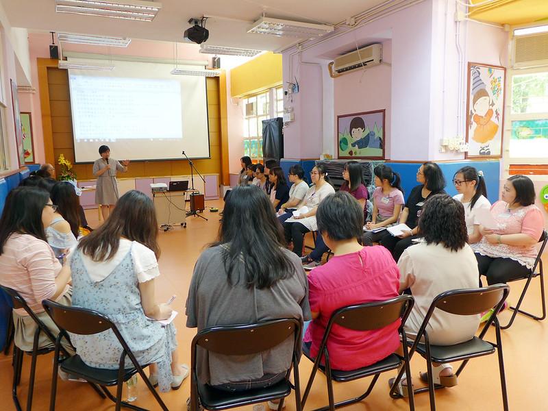 教師發展日-新學年開學新希望