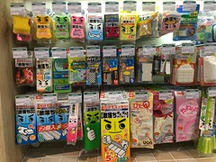 Even household supplies are cute in Tokyu Hands/Hands Tailung