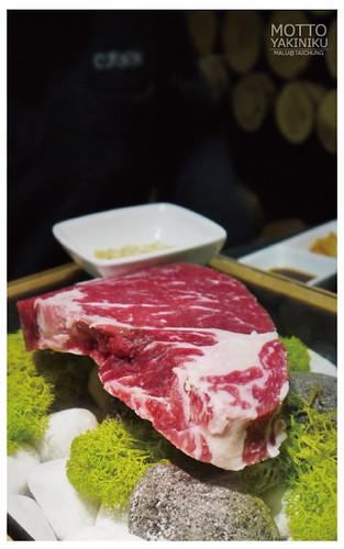 牧島燒肉專門店-14
