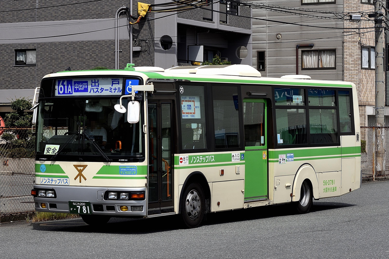 Osakashi_560781