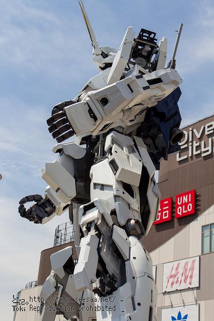 GUNDAM_BASE_TOKYO_UC-59