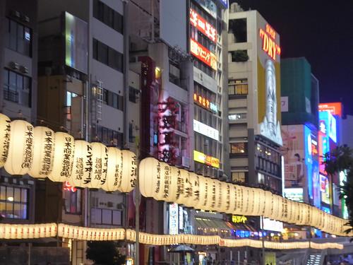 Tokyo Interactions, Osaka kuidaore