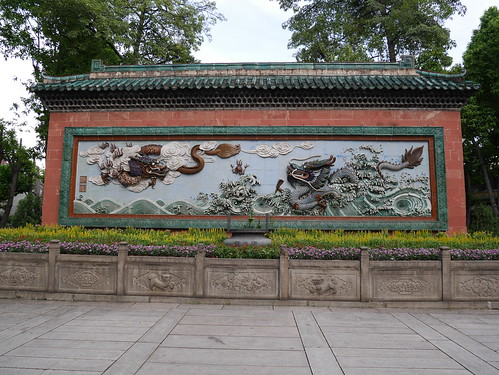 Dragon Screen