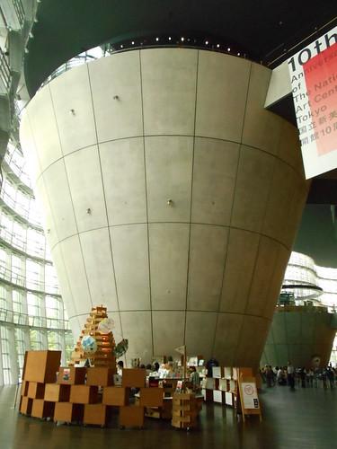 jp-tokyo 28-Roppongi-Centre national d'art (5)