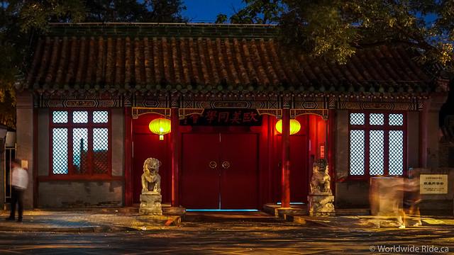 Beijing-11