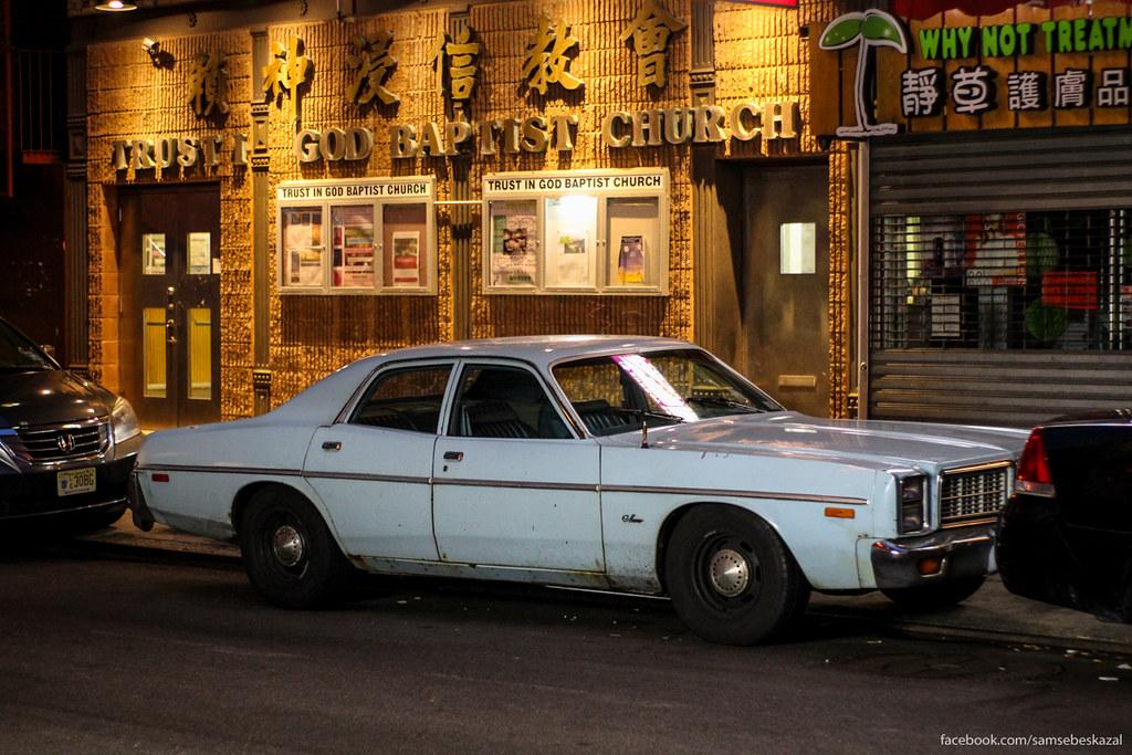 Старые автомобили на улицах Нью-Йорка - 29 samsebeskazal-9362.jpg