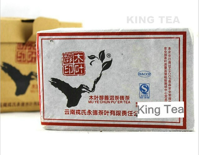 Free Shipping 2010 ShuangJiang MENGKU MU YE CHUN Brick Zhuan 250g 4 = 1000g YunNan Organic Pu'er Ripe Tea Cooked Shou Cha Weight Loss Slim Beauty