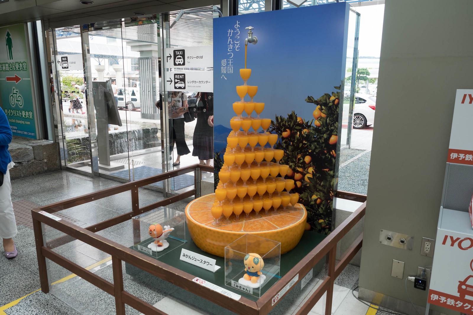 Matsuyama_Airport-15