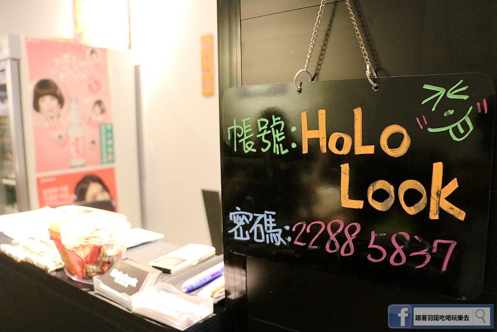 Hololook 韓式料理22
