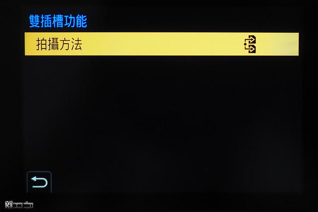 Panasonic GH5 | 24