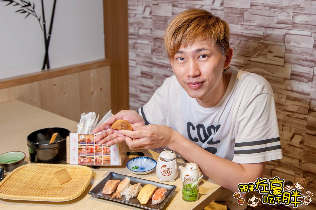 築饌日式料理丼飯壽司-71