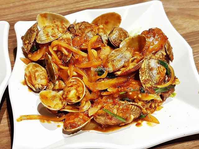 Sambal La La Clams