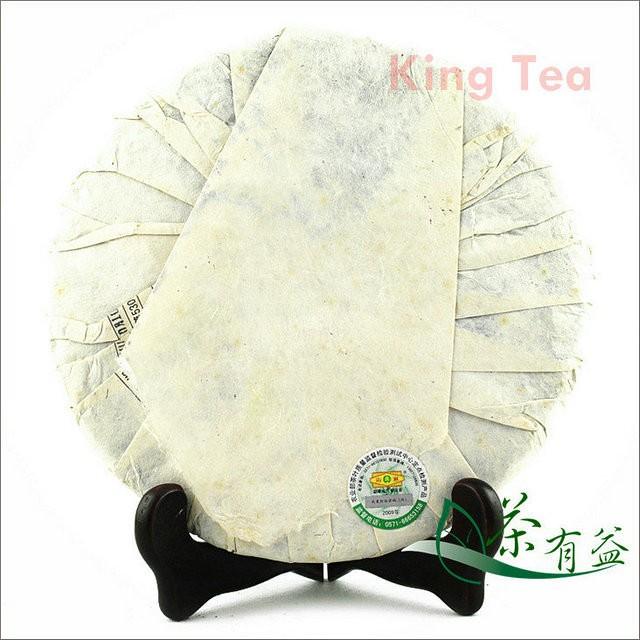 Free Shipping 2009 ShuangJiang MENGKU King Arbor Cake 500g China YunNan Chinese Organic Puer Puerh Raw Tea Sheng Cha Slim Beauty