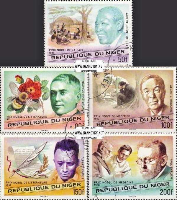 Známky Niger 1977 Nobelova cena, razítkovaná séria
