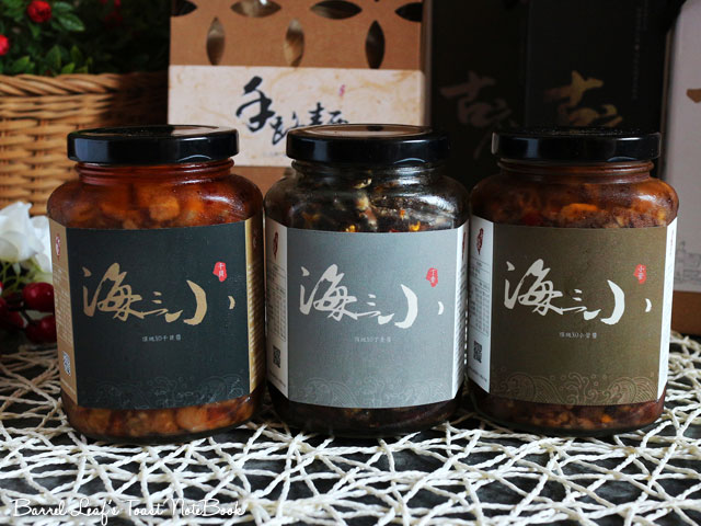 優墾 手路麵 ucan-noodles (7)