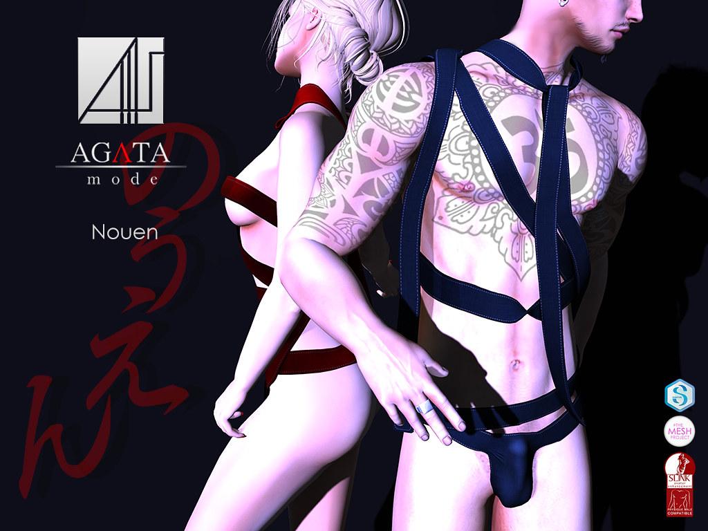 Nouen male Fetish fair 2017 - SecondLifeHub.com