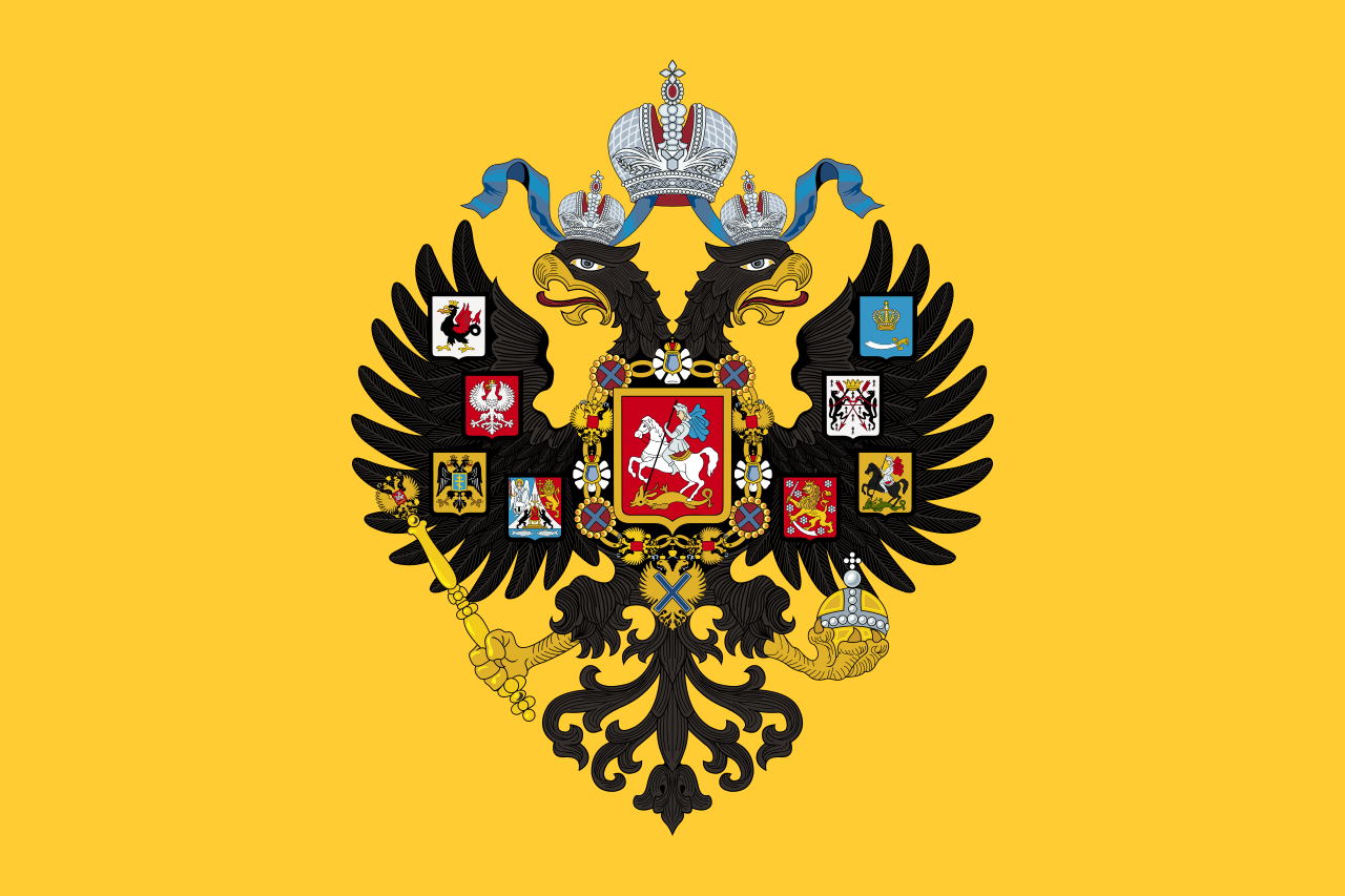 Imperial Standard of the Emperor of Russia, used from 1858 to 1917