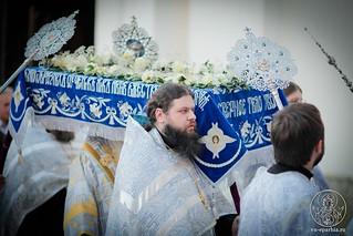 Софийский собор 580