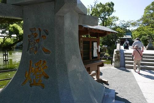 munakatataisha029
