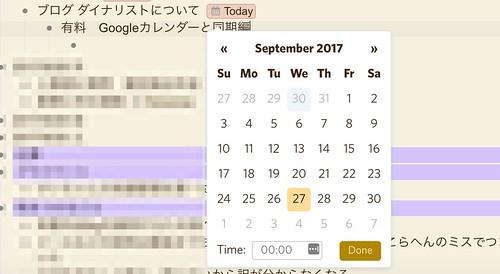 スクリーンショット_2017-09-27_9_00_52