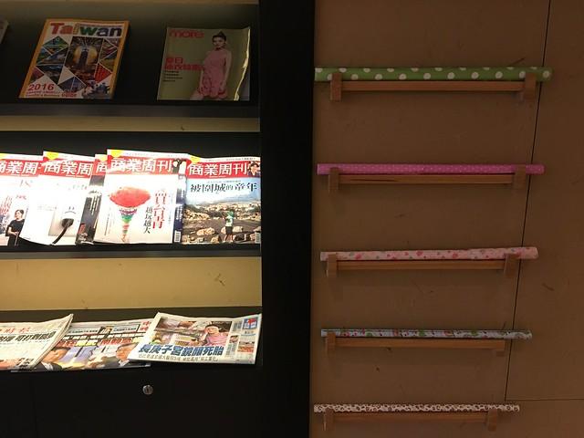 二樓老奶奶文具房@宜蘭捷絲旅礁溪館
