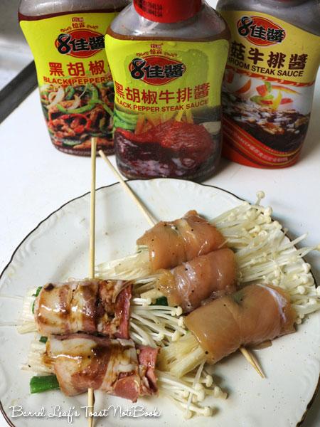 憶霖 8 佳醬 yilin-steak-sauce (24)