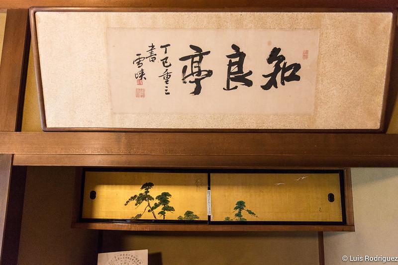 Detalles de la residencia Imai