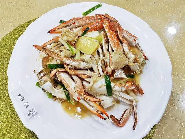 Fresh Blue Swimmer Crab Steamed With Ginger & Spring Onions