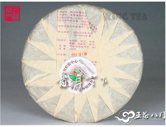 Free Shipping 2012 ChenSheng Beeng Cake Bing GuoSeTianXiang 400g YunNan MengHai Organic Pu'er Raw Tea Sheng Cha Weight Loss Slim Beauty