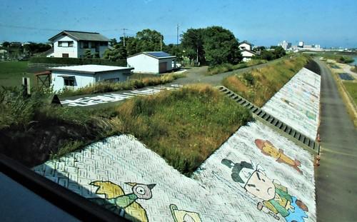 jp-Kannoura-Tokushima-train (19)