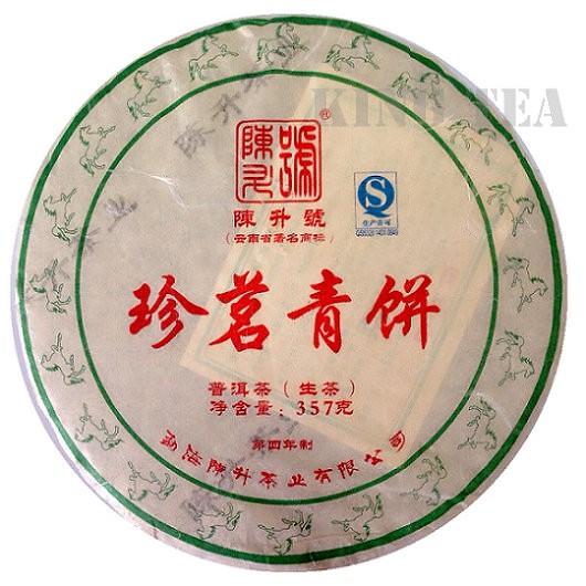 Free Shipping 2014 ChenSheng ZhenMing Green Beeng Cake 357g YunNan MengHai Organic Pu'er Raw Tea Sheng Cha