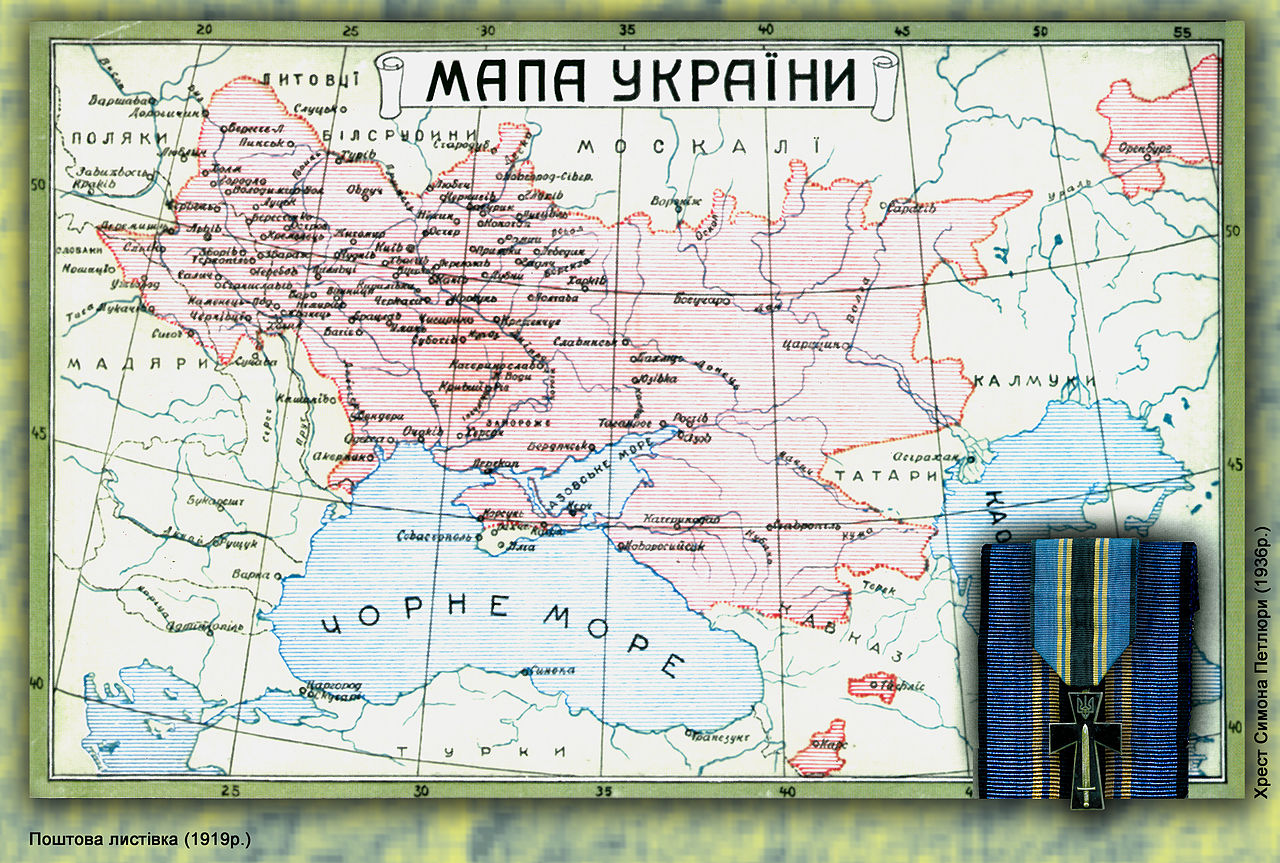 Postcard showing a map of Ukraine (1919)