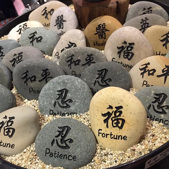 Japanese Tea Garden Stones