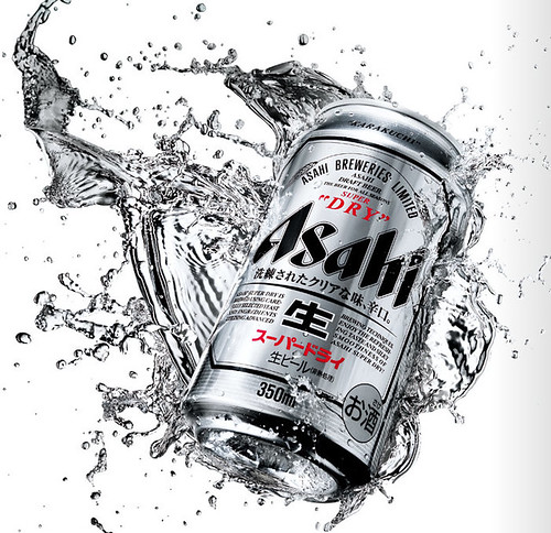 Japan: Asahi. From A Beer Tour of Asia