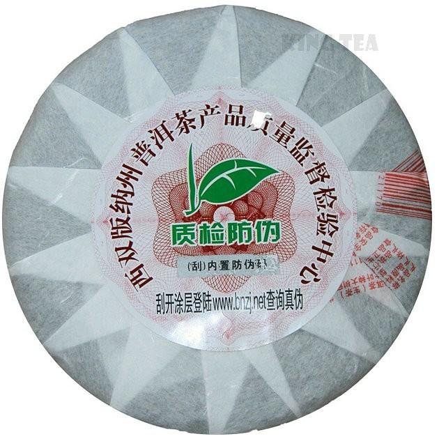 Free Shipping 2010 ChenSheng Cake SHENG YUN 100g China YunNan MengHai Chinese Puer Puerh Raw Tea Sheng Cha Price Range $75.99-89.99