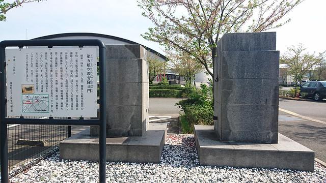 大刀洗平和記念館・第五航空教育隊正門