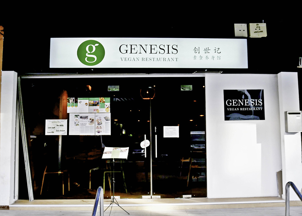 Genesis Vegan Restaurant: Entrance