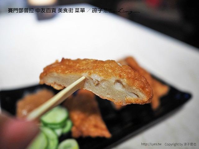賽門鄧普拉 中友百貨 美食街 菜單 15