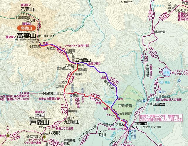 高妻山地図