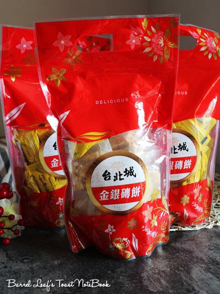 taipei-golden-silver-cake (1)