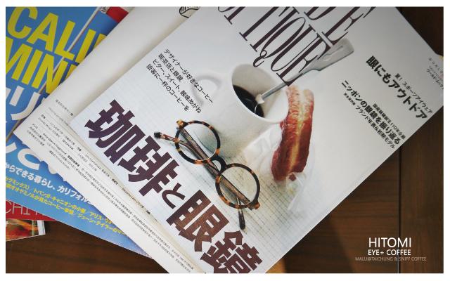 hitomi喜德盛眼鏡eye+coffee-29