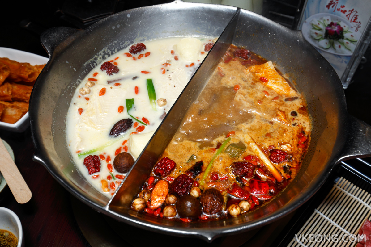 Wulao Hot Pot Yuan Yang Soup