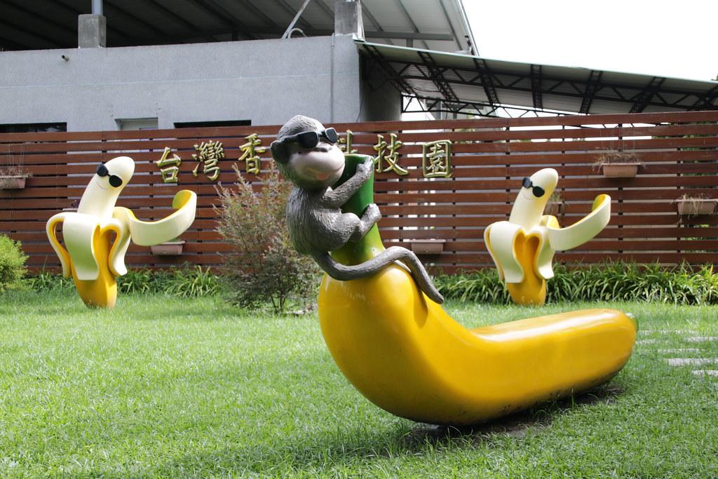 台灣香蕉科技園區 (3)