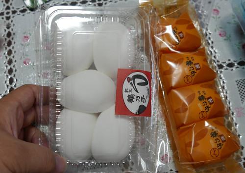 tsurunoko012