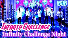Infinity Challenge Ep.545